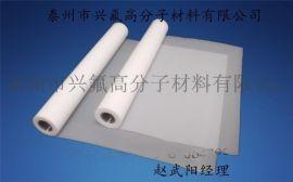 FPC柔性线路板热压用铁氟龙薄膜,特氟龙膜,ptfe膜