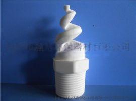 陶瓷碳化硅螺旋喷嘴,喷头,喷咀厂家\模具\价格