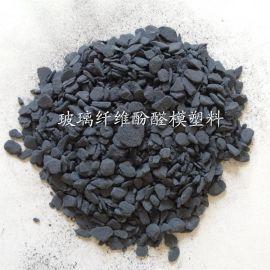 厂家生产订制各种颜色注塑级高性能模压塑料 粉末状电木粉高强度