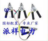 低压钳口式接地线JDX-GBQ-380V三相合相式接地线