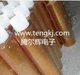 供應聚醯亞胺雙面膠帶