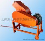 上海小型移動錘式粉碎機製造生產