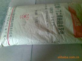 SBS/茂名石化/F675 用于白色和透明鞋底料 机械橡胶制品