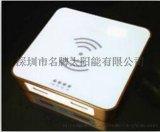 無線充電寶-無線充電包-無線充電器-傳感充電寶