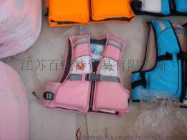 儿童游艇救生衣 游艇救生衣 定做各种样式