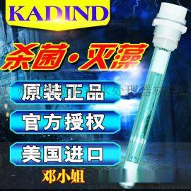 美国KADIND进口杀菌灯管 GPH1148T5L紫外线杀菌灯管 120W杀菌灯管