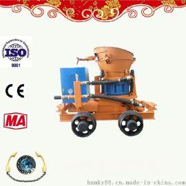 PZC5I矿用混凝土喷射机  防爆喷浆机