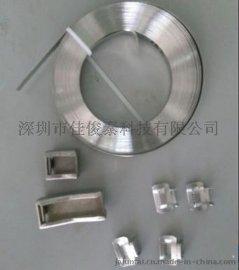 不锈钢扎带 不锈钢打包带  深圳工厂直销 质量保证