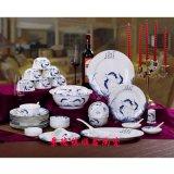 陶瓷食具-56頭陶瓷食具