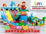猴年新款充气设备鲨鱼争霸游乐场,内蒙古新款充气城堡