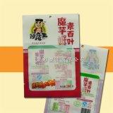 素毛肚食品袋 魔芋素食袋 休闲食品袋 免费设计 专业定做直销