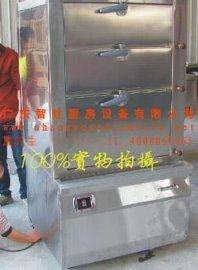 商用电磁炉海鲜蒸柜