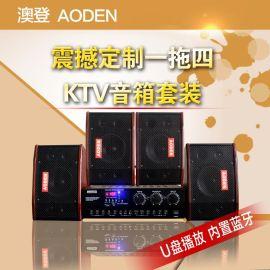 深圳音响设备 会议室音响 KTV音响安装 酒吧音响安装