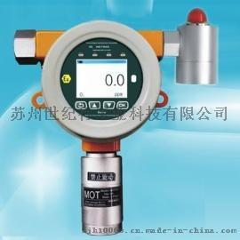 (世纪行SJH700/800)天然气泄漏报警器