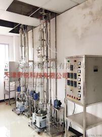 常压连续玻璃精馏塔,天津连续玻璃精馏塔
