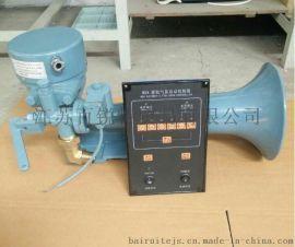 WD-1型船用霧航汽笛 膜片式空氣氣笛 帶CCS船檢認可船用霧笛
