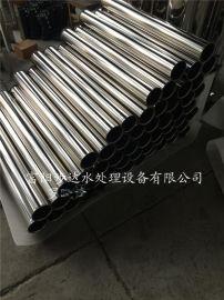 【膜壳厂家】供应不锈钢4040无缝膜壳,ABS端口,耐压15公斤