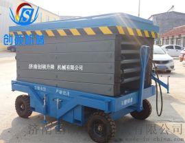 浙江移动式升降机生产厂家 电动液压升降平台 高空作业车