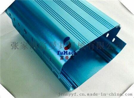 防水电源铝型材壳体 移动电源铝壳