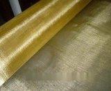 屏蔽网、红铜网价格、黄铜网厂家