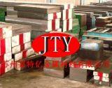 蘇州供應2316模具鋼