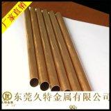 厂家直销紫铜管,红铜管大黄铜棒,小内径黄铜管,量大优惠