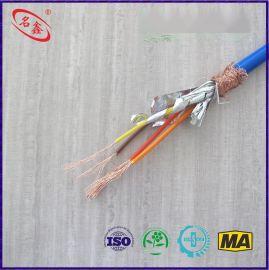 安標認證 MHYVP 煤礦用聚乙烯絕緣編織遮罩聚氯乙烯護套通信電纜2x3.3+2x0.85 礦用電纜 煤礦直供 廠家銷售