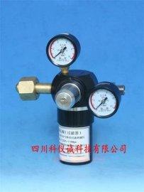 二氧化碳过滤减压阀  一体化过滤减压总成