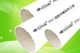 山东PVC管材管件生产厂家直供崂山牌系列给排水管