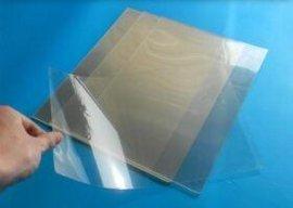 南阳东方明珠A4及卷筒,全透明菲林不防水打印胶片