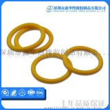 现货批发生产o型圈斯特封系列轴用密封圈黄色氟橡胶O型圈内径44*4