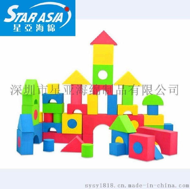 直销大型EVA儿童积木玩具 小孩智力积木拼图 EVA保护架泡棉门卡