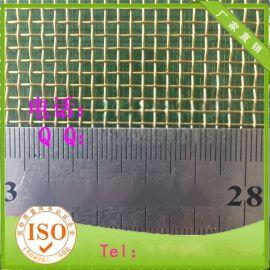 【丝网之乡】黄铜编织网生产厂家 铜丝屏蔽网 防静电筛网