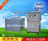 供应熔铝炉 铝保温炉 坩埚炉 熔化炉  电磁熔铝炉