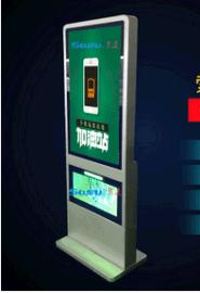 供应 智能手机充电站广告机 42寸智能快速充手机充电站广告机