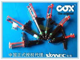 天山胶专用胶枪|回天胶专用胶枪|双组份气动胶枪|双组份电动胶枪|双组份手动胶枪