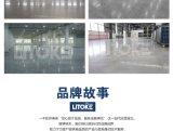 LTK-8力特克 硬化地板固化剂 基面强化剂 水泥地面修补剂