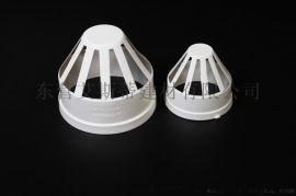 PVC管帽 PVC-U透气帽 PVC排水管材管件批发