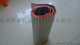 铝帘防护罩 铝合金防护帘 机床导轨防护铝型材铝帘