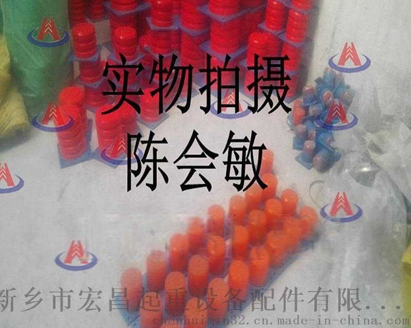 JHQ-A-13聚氨酯缓冲器直径Φ200*H高度160*M16小车缓冲器