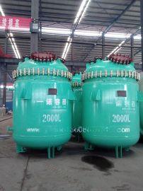 一诺容器K-2000搪玻璃反应釜反应釜厂家反应釜报价
