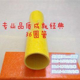 特价外径36mm圆管玻璃钢拉挤型材工业商用围栏货架管材小区防护栏