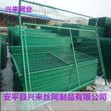 鐵路護欄網 高速護欄網 鐵絲網圍牆