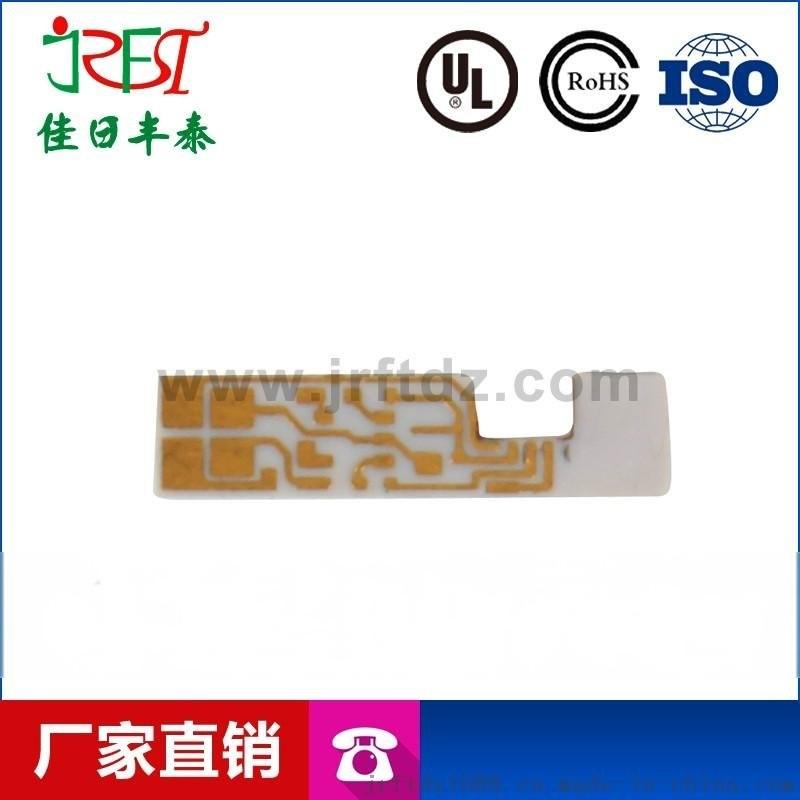 0.38mm氮化铝陶瓷片 导热率超高260W/k氮化铝陶瓷片