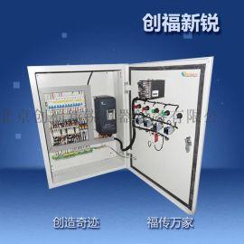 北京配电箱厂家供应 低压成套智能pz30防雨防水户外不锈钢控制箱配电箱,施耐德、西门子PLC控制柜