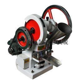 实验室小型单冲压片机