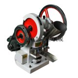 實驗室小型單衝壓片機