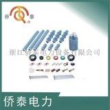 热销10KV冷缩户内电缆终端头 NLS-10系列户内冷缩电缆附件