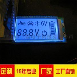 段码lcd液晶屏,开模定制,汽车显示屏 电源液晶屏