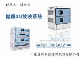 3D電影放映機價格 OLS-6T高清3D電影放映設備 3D電影全套設備廠家供應